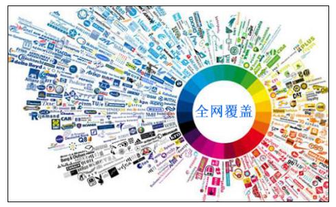 全网推广/新媒体推广/微信微博/百度口碑推广